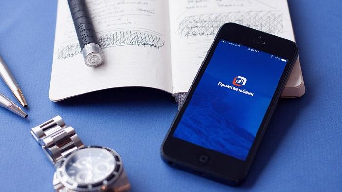Изображение - Как подключить мобильный банк промсвязьбанка Kak-podklyuchit-mobilnyj-bank-Promsvyazbank-1