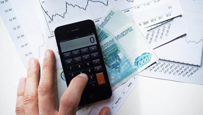 Изображение - Как в сбербанке онлайн снять деньги со вклада Kak-snyat-dengi-s-vklada-Sberbank-onlajn-5