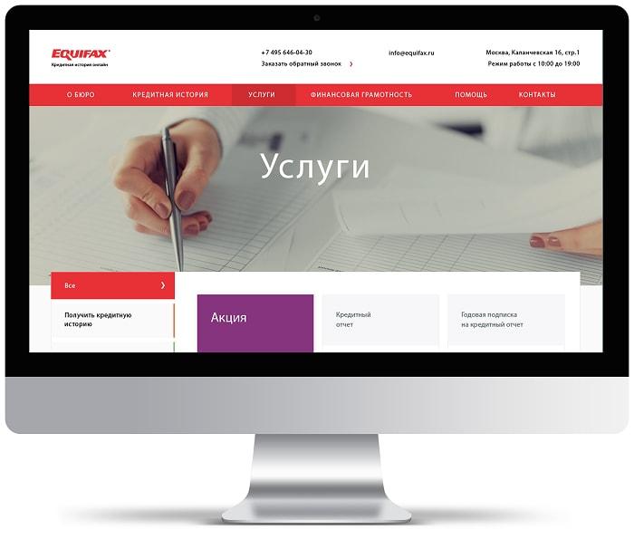 Сайт службы