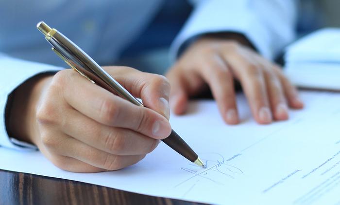Документы для оформления банковской гарантии