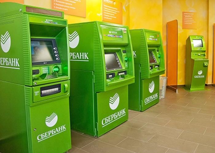 Терминалы и банкоматы Сбербанка