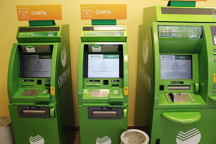 Возможности терминала и банкомата