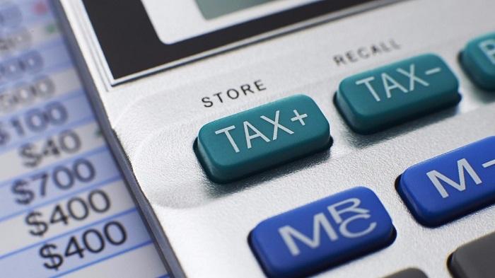 Налоги граждан