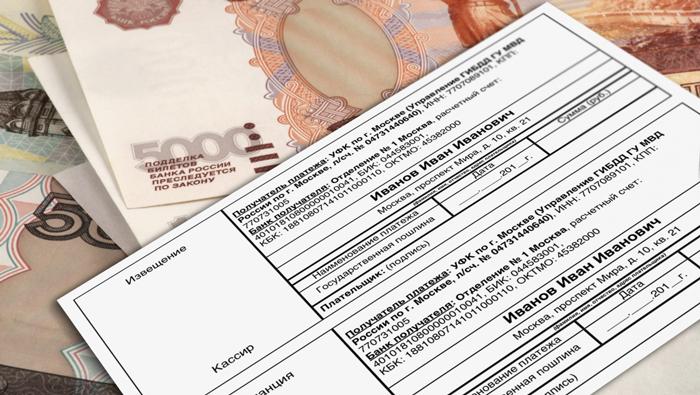 Оплата в отделении банка и терминале