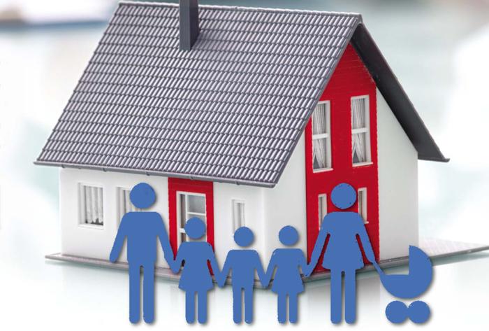 Условия ипотеки для многодетных