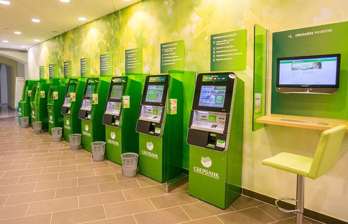 Оплата штрафа в банкомате или терминале