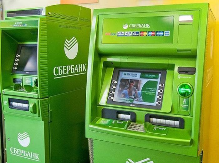 Банкомат и терминал Сбербанка