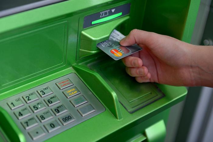 Комиссия при снятии денег с кредитной карты
