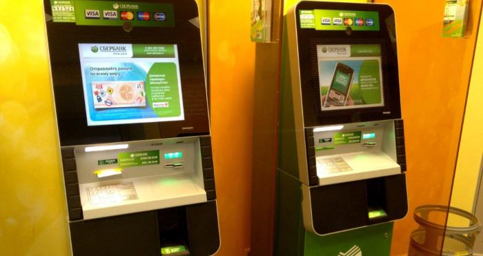 Оплата капремонта через банкоматы и терминалы