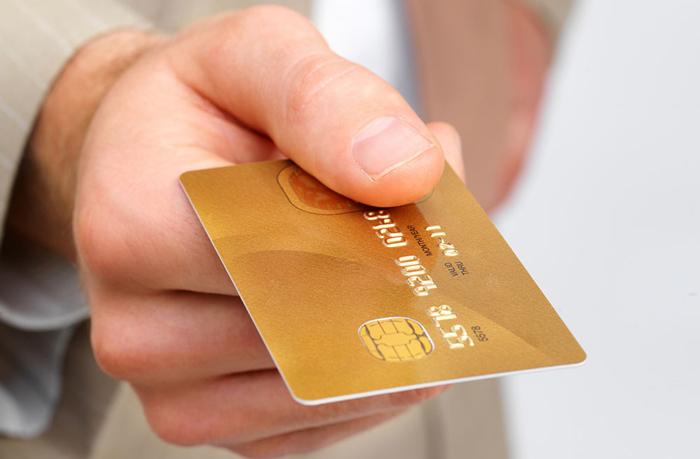 Требования к держателю золотой карты