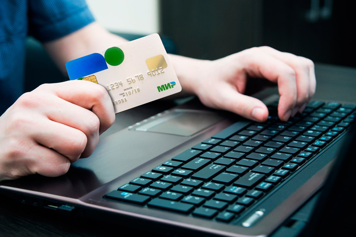 Интернет-банкинг Сбербанка
