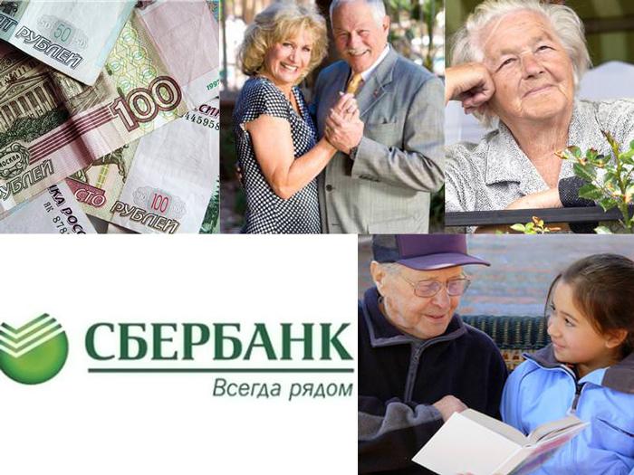 Проценты на пенсионной карте