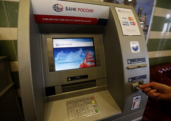 Банкомат банка Россия