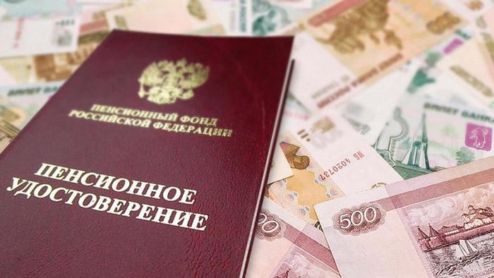 Условия перевода пенсии в Сбербанк