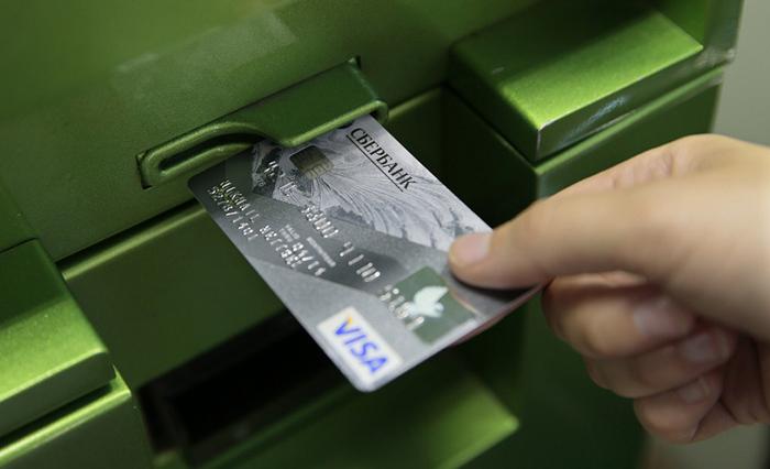 Комиссия за снятие денег с карты Сбербанка