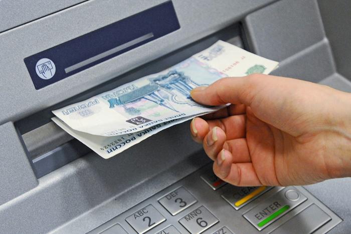 Лимиты на снятие денег с кредитки