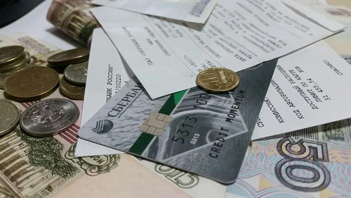 Как снизить комиссию при снятии денег с кредитки