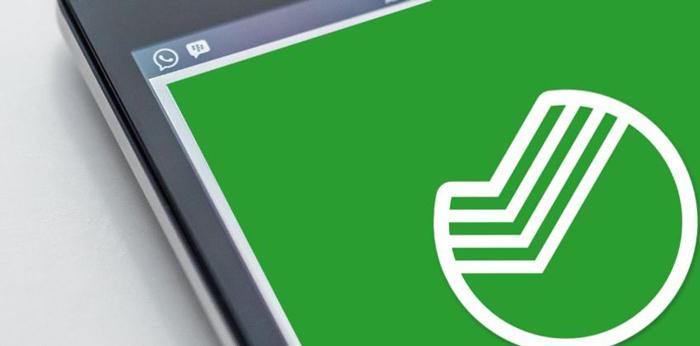 Как накопить деньги в Сбербанк онлайн