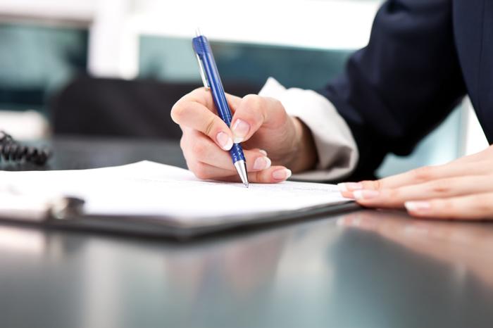 Условия в кредитном договоре