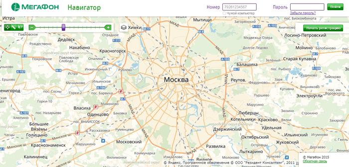 Навигатор от Мегафона сайт