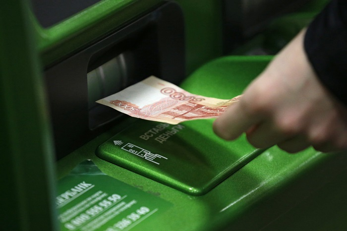 Прием денег в банкомате
