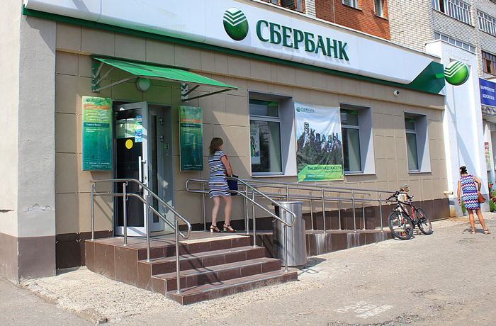 Оплата госпошлины в отделении банка