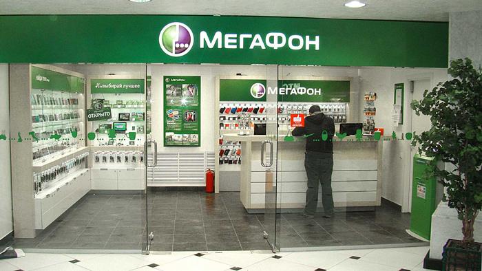Салон оператора Мегафон