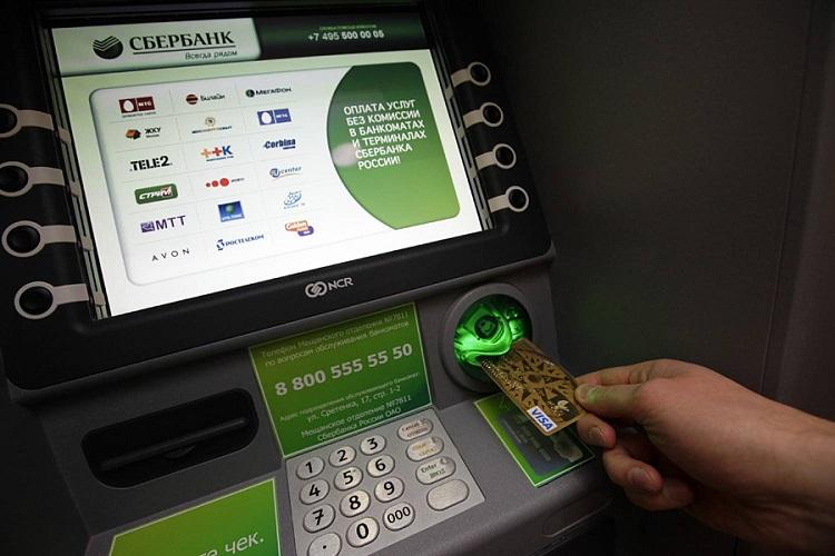 Банкомат Сбербанкаа