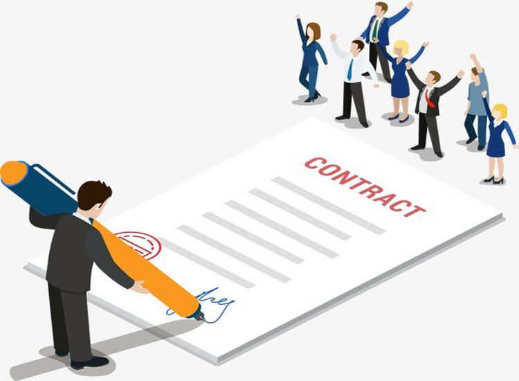 Условия контракта