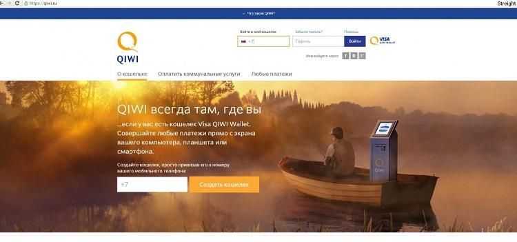 Сайт системы платежей
