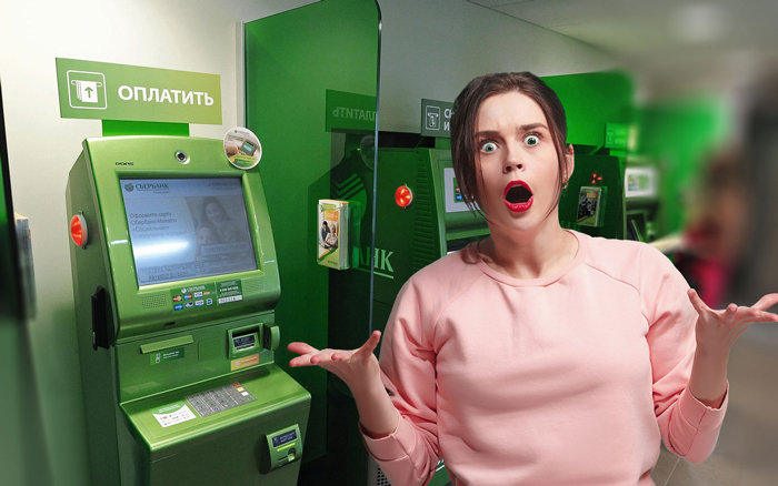 Почему банкомат не вернул карту