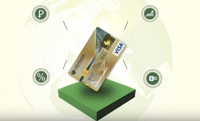 Документы для увеличения кредитного лимита