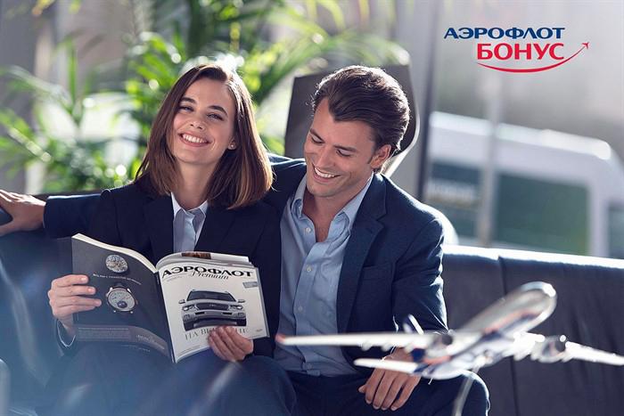 Приеимущества программы Аэрофлот бонус