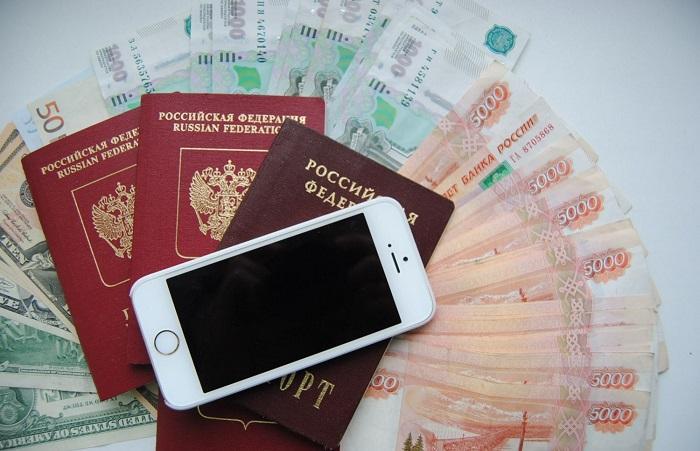 Изображение - Минимальный кредит в сбербанке наличными Minimalnaya-summa-kredita-v-Sberbanke-2