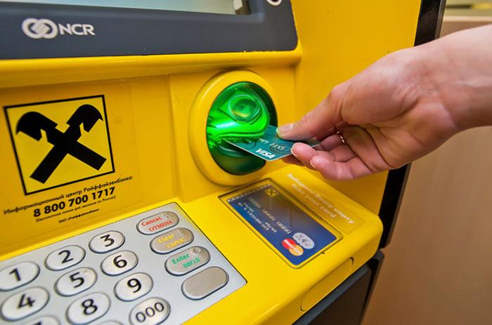 Перевод с карты на карту через банкомат