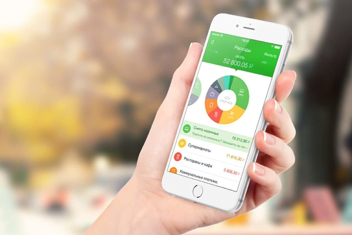 Изображение - Не работает мобильное приложение сбербанк онлайн - что делать Pochemu-ne-rabotaet-Sberbank-onlajn-na-telefone-1