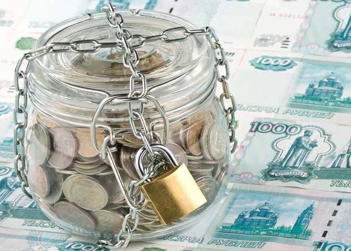 Условия по вкладам для пенсионеров