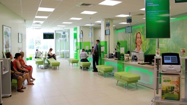 Как узнать реквизиты в отделении банка