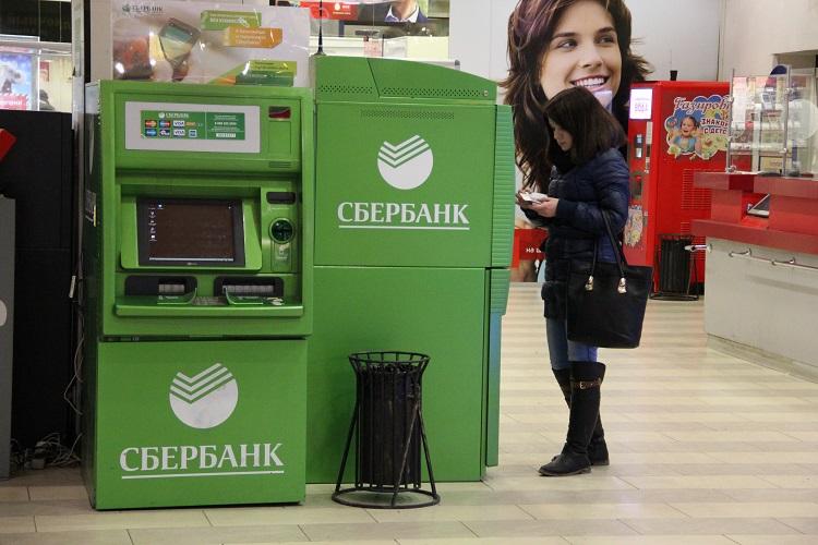 Установка банкомата