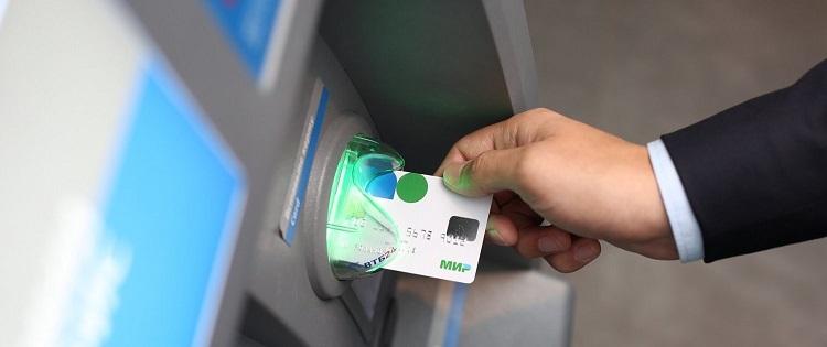 Снятие денег с банкомата