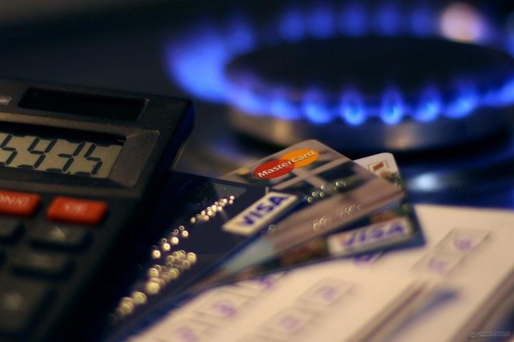 Оплата газа