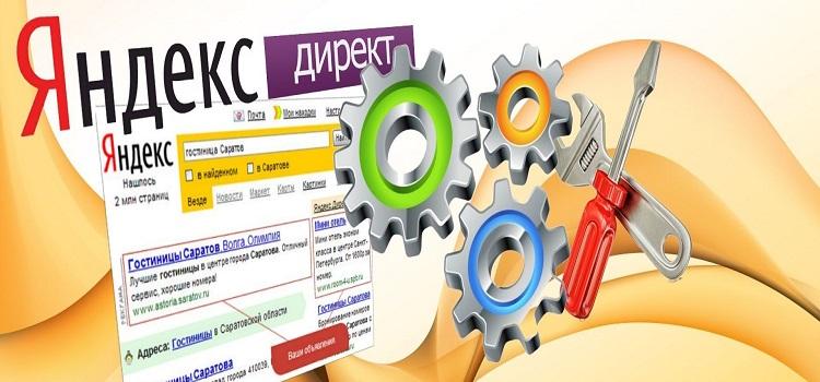 Как оплатить Яндекс Директ банковской картой