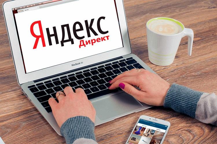 Настройка Яндекс Директа