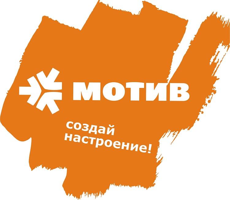 Оператор Мотив