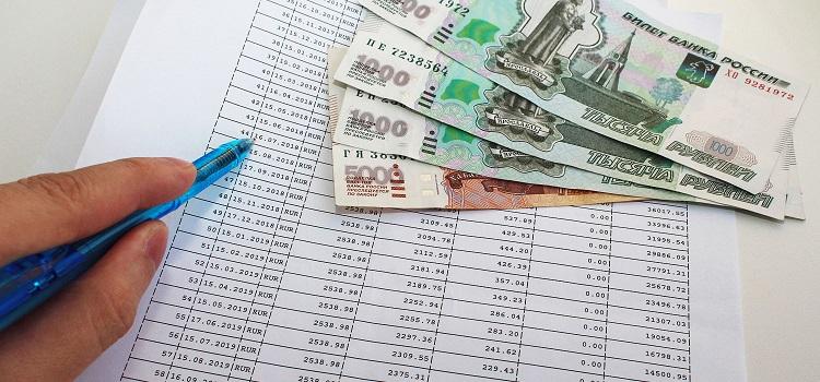 Изображение - Как рассчитать переплату по кредиту Kak-rasschitat-pereplatu-po-kreditu-2