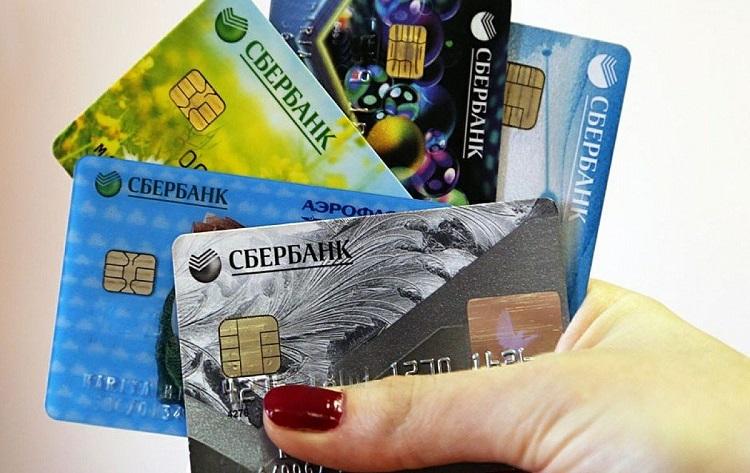 Как заказать карту виза сбербанка