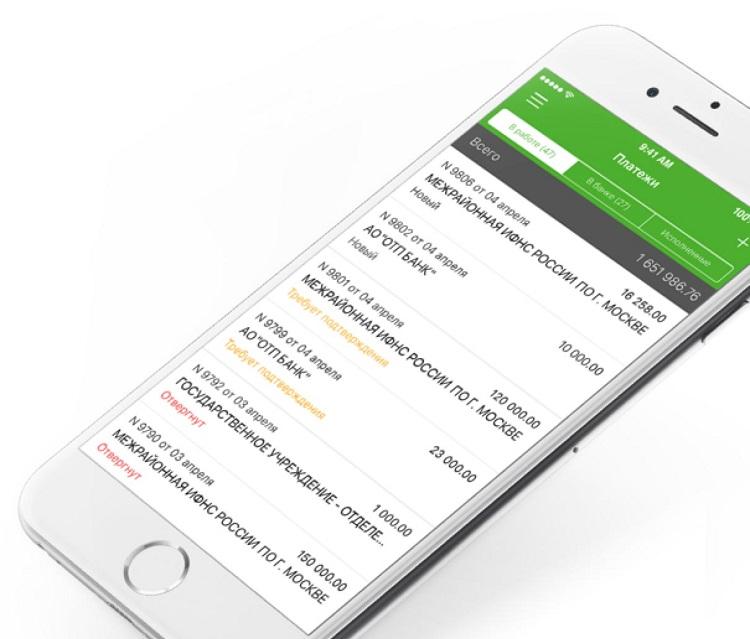 Услуги мобильного банка