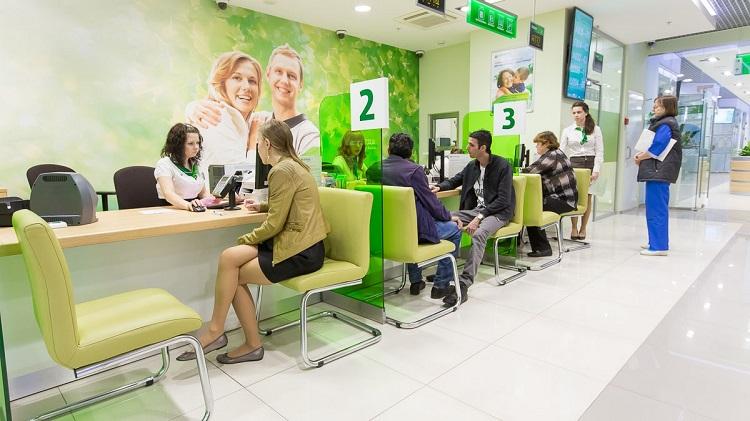 Изображение - Образец заявления о досрочном погашении кредита Zayavlenie-na-dosrochnoe-pogashenie-kredita-3