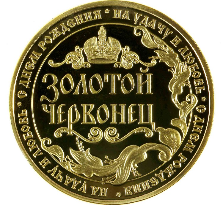 Покупка монеты