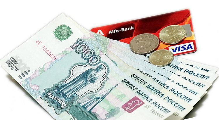уральский банк кредит онлайн через карту сбербанка
